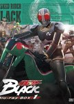 Favorite Kamen Rider Series