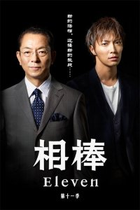 Japanese Dramas which i like