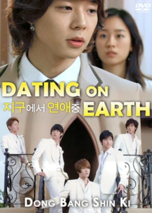 Dating on Earth (2010) poster