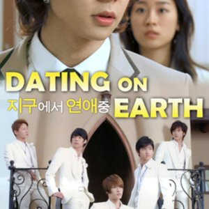 Dating on Earth (2010) photo