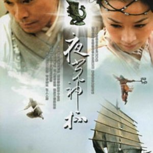 Fairy of the Chalice (2006) photo