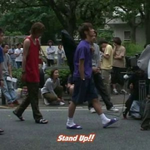 Stand Up!! Special Episode (2003) photo
