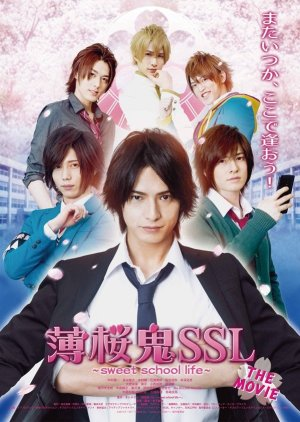 Hakuouki SSL - Sweet School Life -The Movie