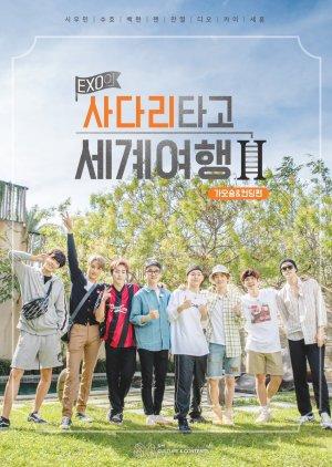 EXO's Ladder: Season 2