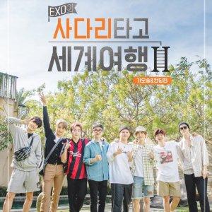 EXO's Ladder: Season 2 (2019) - Episodes - MyDramaList
