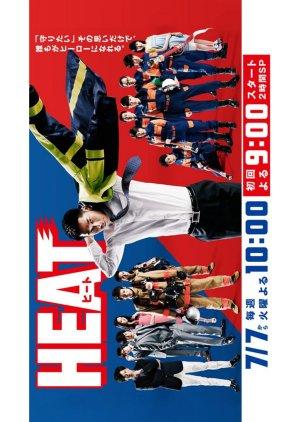HEAT (2015) poster