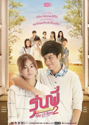 Senior Secret Love: My Lil Boy 2 (2016) poster