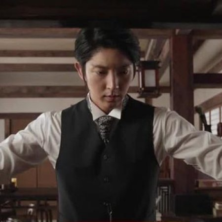 Gunman In Joseon Episode 11