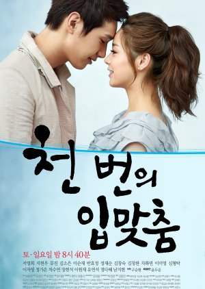 A Thousand Kisses (2011) poster