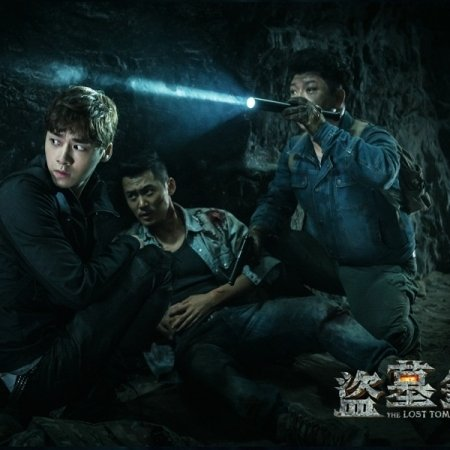 The Lost Tomb (2015)