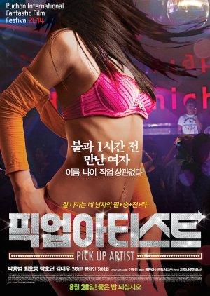 Pick Up Artist (2014) poster