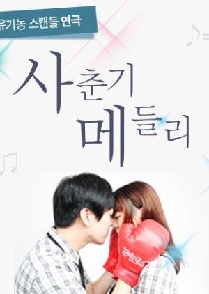 Drama Special Series Season 3: Adolescence Medley
