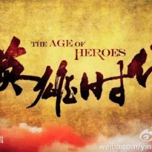 The Age of Heroes (2014) photo