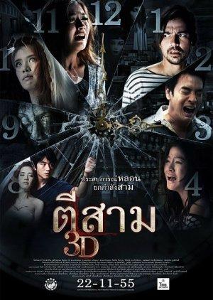 3 A.M. 3D (2012) poster