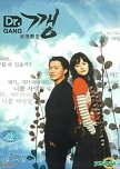 2006-2010  - Korean Dramas