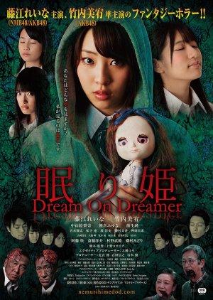 Nemurihime: Dream On Dreamer (2014) poster