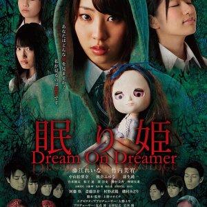Nemurihime: Dream On Dreamer (2014) photo