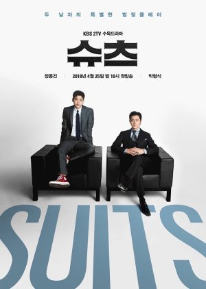 Suits thumbnail