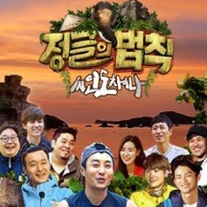 Law of the Jungle in Indochina (2015) photo