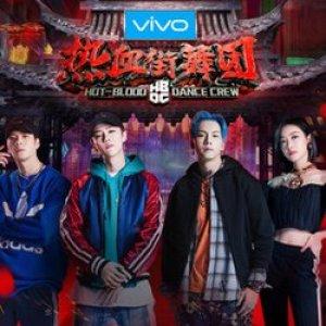 Hot Blood Dance Crew (2018) photo