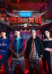 Chinese TV Show