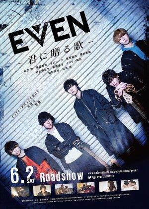 EVEN - Kimi ni Okuru Uta (2018) poster