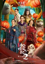 Monster Hunt 2