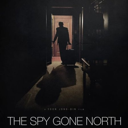 The Spy Gone North (2018) photo