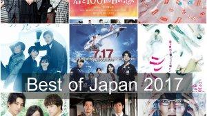 [Polls] MyDramaList's Best of Japan 2017!