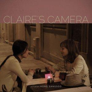 Claire's Camera (2017) photo