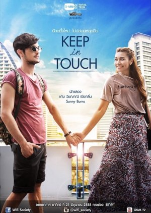 Wifi Society Series: Keep In Touch