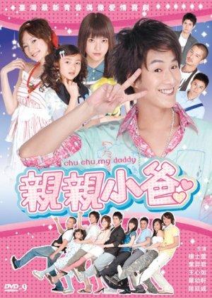 Chu, Chu, My Daddy (2007) poster