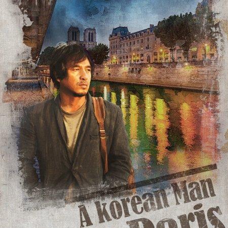 A Korean in Paris (2016) photo