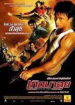 Completed Asian movies