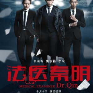 Medical Examiner Dr. Qin Episode 1