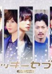 completed dramas《2018》