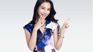 A Stalker's Guide to Angelababy