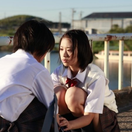 School Girl Complex (2013) photo