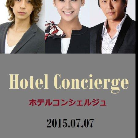 Hotel Concierge (2015) photo